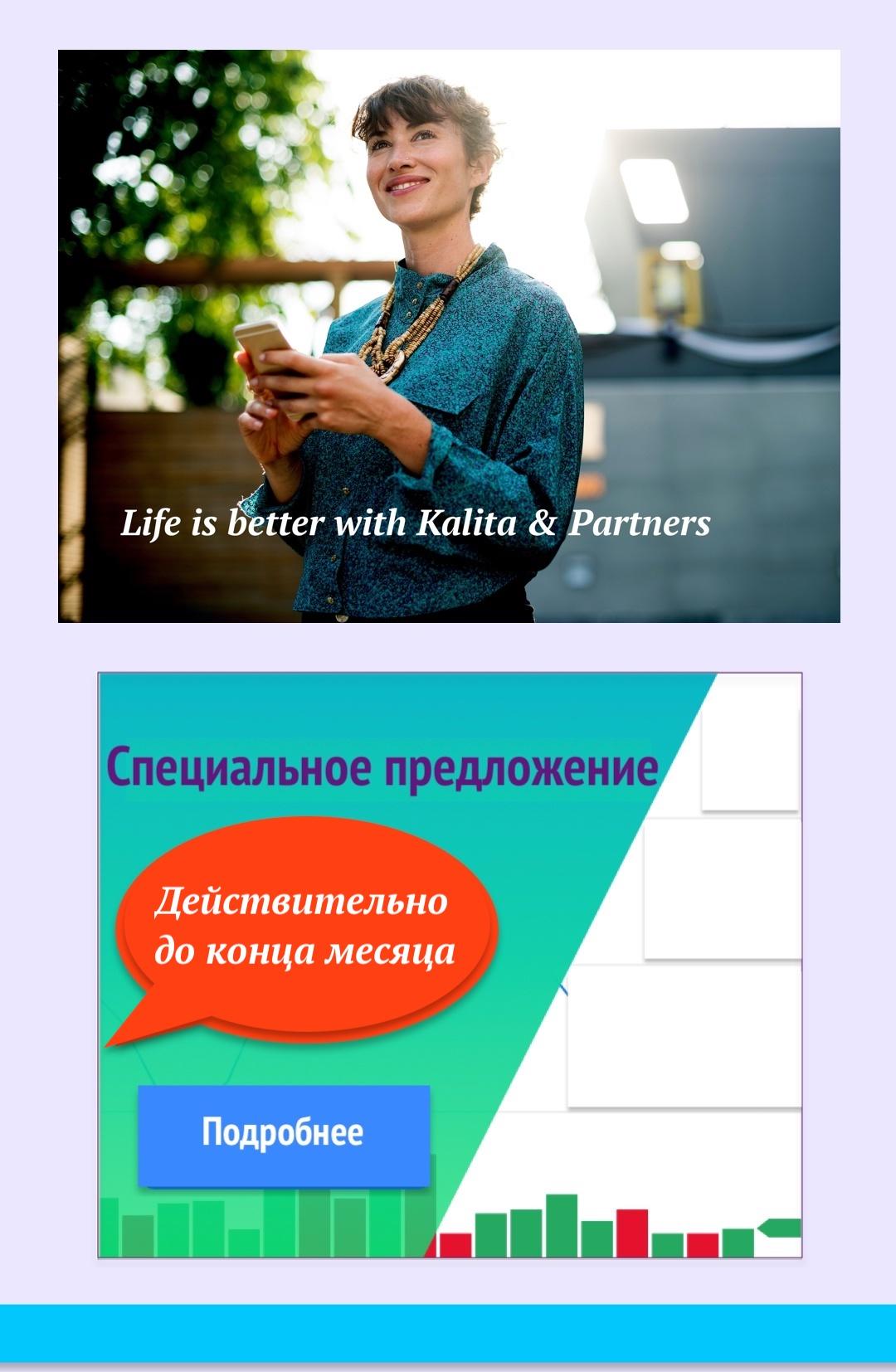 Kalita Link